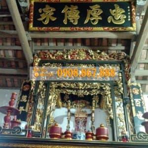 Mẫu Triều Châu Thờ CV-0283