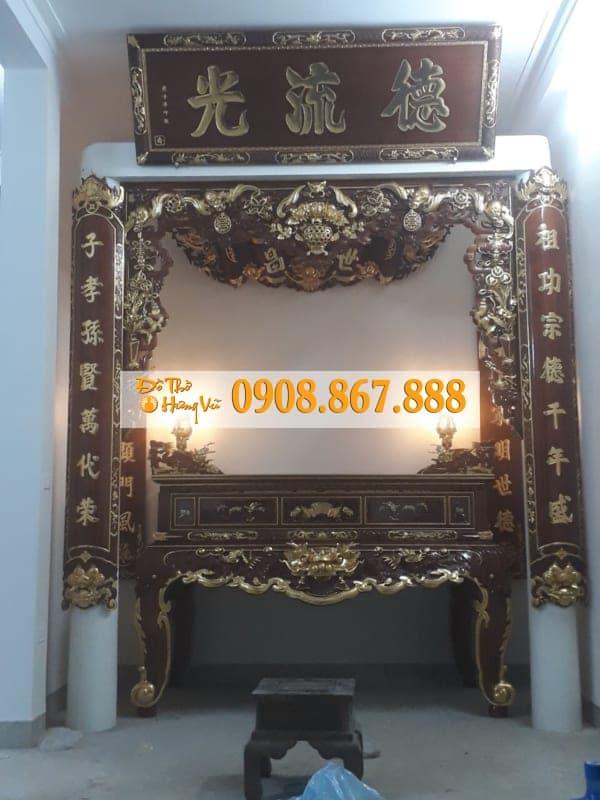 Phòng Thờ Nhà Anh Tùng Đức Thượng