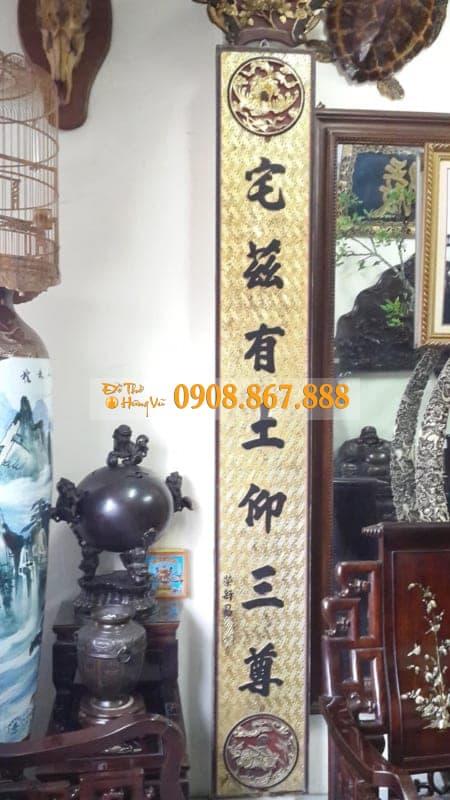 Mẫu Hoành Phi , Câu Đối , Cuốn Thư Cổ Sơn Son Thếp Vàng .