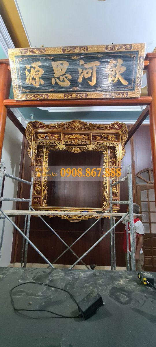 Cửa Võng Thiều Châu Đẹp